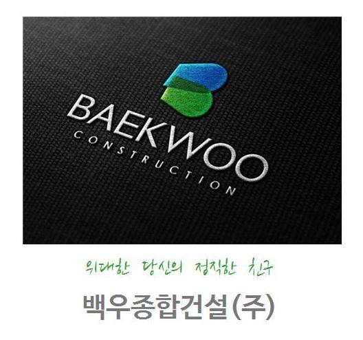 BAEKWOO CONSTRUCTION